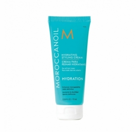 MOROCCANOIL Moroccanoil Hydrating Styling Cream 75 ml